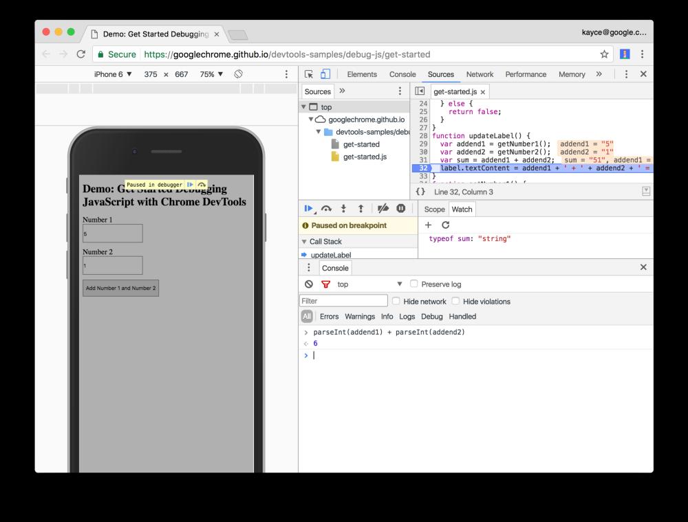 chrome开发者工具debug入门 fundebug博客